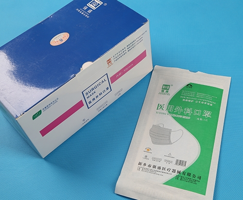 Surgical mask for medical use